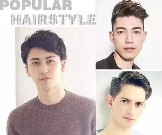 2018男生盛行发型短发 这几款让你撩妹无压力