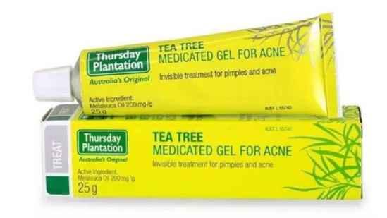 澳洲便宜好用的小药膏